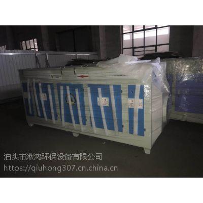 专业废气处理厂家车间异味净化设备光氧净化器光解催化除臭装置