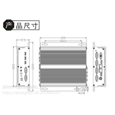 可塑科技高性能工业级平板电脑专业定制