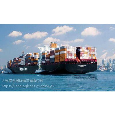大连港到釜山港货运代理 国际海运 大连货代
