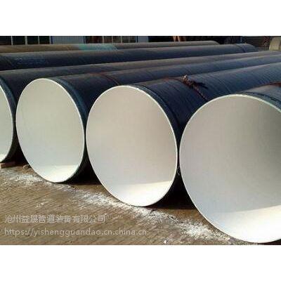 优质焊管产品饮水专用IPN8710防腐螺旋钢管