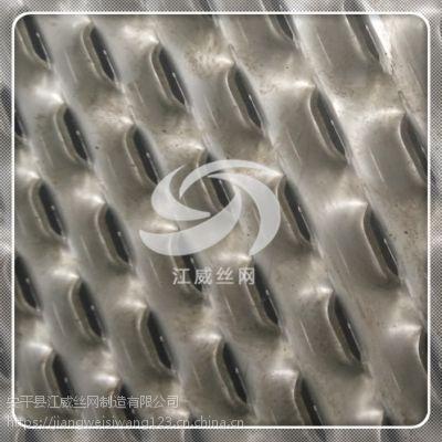 江威生产鱼鳞孔冲孔网 304鱼鳞孔 3.0mm厚 量大从优