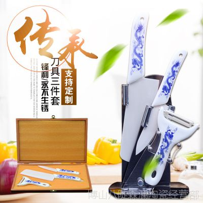 氧化锆陶瓷刀三件套 定制logo 厂家直销 厨房用品刀具