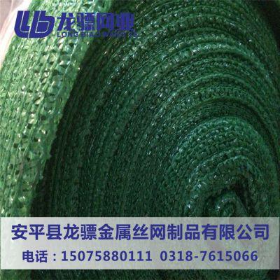 建筑工地防尘盖土网 工程用防尘网 绿色盖土网
