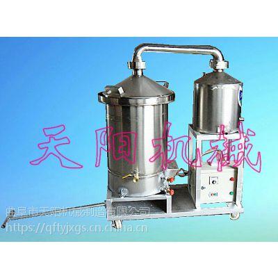 烧酒电加热酿酒设备 电加热双层锅底不糊锅酿酒设备
