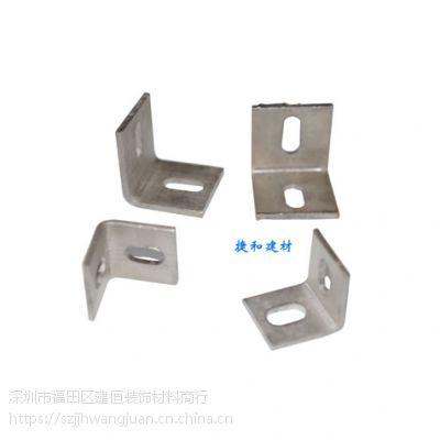 东莞华为大理石挂件 镀锌挂件 不锈钢挑件厂家现货幕墙配件
