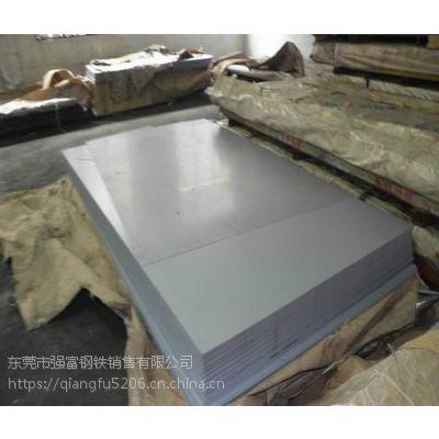 供应SP453-590汽车专用酸洗板SP453-590宝钢厂家直销SP453-590价格