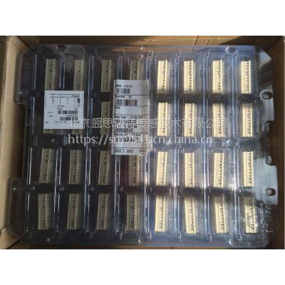 114113带定位柱2mm板对板110针连接器ERNI