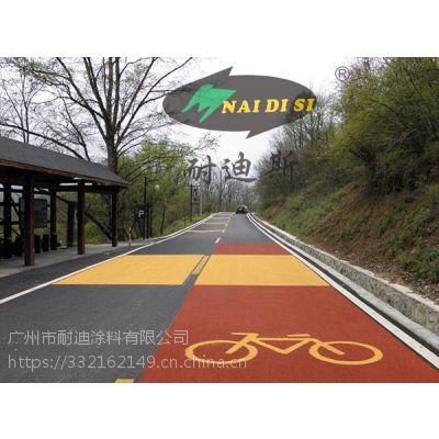 重庆耐迪斯—彩色绿道防滑地坪涂装