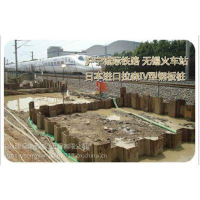 荆门钢板桩施工单位,拉森钢板桩施工单位,黄石拉森钢板桩施工单位,随州钢板桩租赁队伍