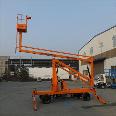 聊城电动自行走曲臂式升降平台 12米电瓶升降机工厂直销