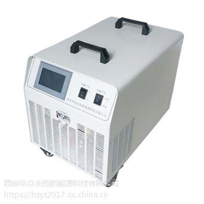 车载智能水冷充电机||西安华众永拓