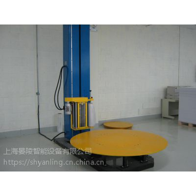 上海晏陵宁夏湖南江西浙江广东称重式缠绕包装机