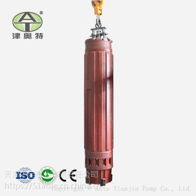 高压潜水泵生产工厂_自平衡潜水泵津奥特品牌_6KV高压启动