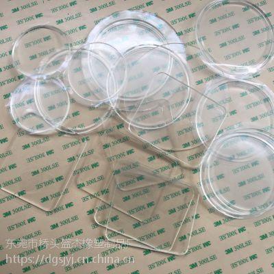 SJ电子 电器 五金 工艺品多用途自粘硅胶防滑贴厂家-盛杰橡塑