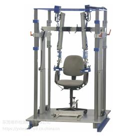 家具检测设备-办公椅扶手耐久性测试仪