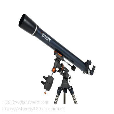折射式天文望远镜星特朗90EQ星特朗天文望远镜湖北总代理