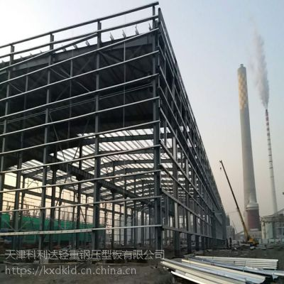 天津钢结构厂房设计,钢结构件制作厂家