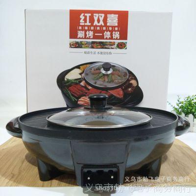 日月神锅多功能烤涮一体锅无烟不粘家用聚餐电火锅电烤炉会销礼品
