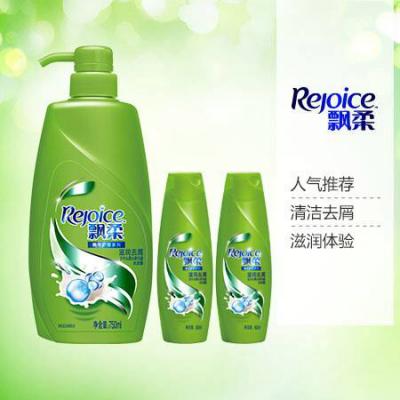 供应高质量低价格飘柔洗发水批发市场