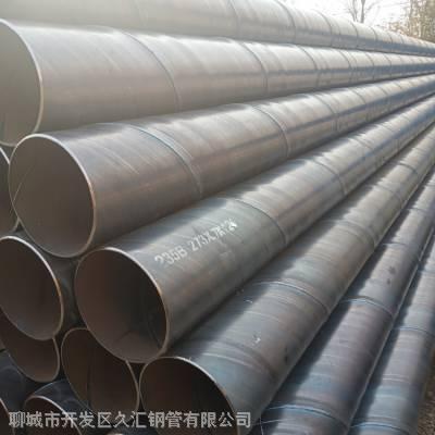 给水防腐钢管D529污水用钢管DN800排水钢管供应商