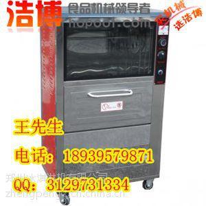 新乡电热烤红薯机价格