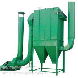 生物质燃煤锅炉脉冲除尘器 锅炉烟气除尘器工业吸尘器