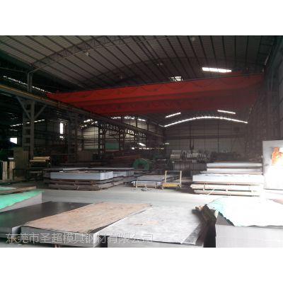 HC1200/1500MS高强钢执行标准