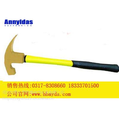 安易达思 防爆砖瓦锤 防爆装柄砖瓦锤 铜质锤子