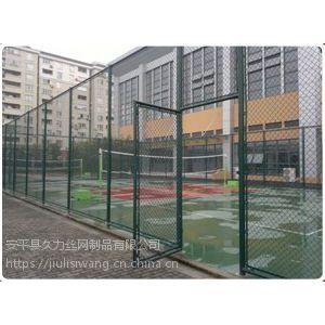 学校围栏网-中山学校围栏网价格