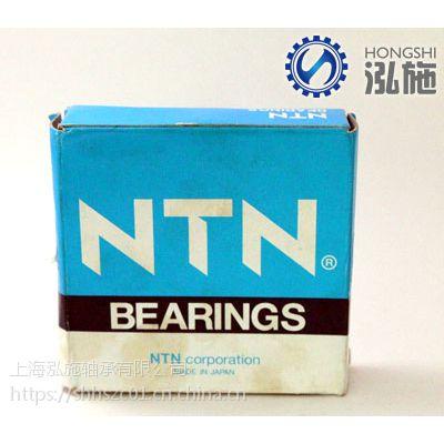 NTN1322S调心球轴承—泓施进口调心轴承经销商—现货规格