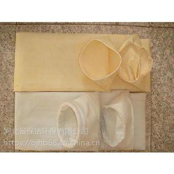 高温玻纤针刺毡滤袋 除尘器配件批发