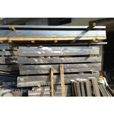 优质6013铝板价格 6013铝板性能用途