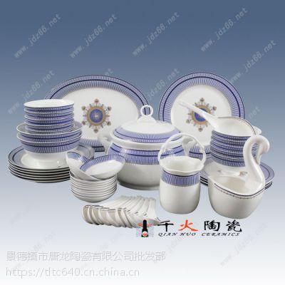 定做礼品陶瓷餐具 景德镇开业礼品陶瓷餐具