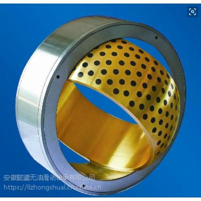 铜套、轴瓦、滑块、衬套、导套、无油轴承品牌厂家安徽懿鎏无油滑动轴承公司