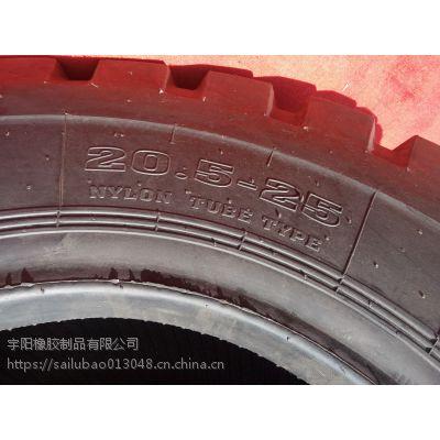 现货 前进 40装载机轮胎 20.5-25 加厚耐磨