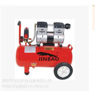 上海金山空压机小型节能劲豹无油静音空压机型号SLH40排气量220L/MIN气桶容量40L