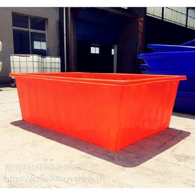 江苏厂家K1100L牛筋塑料 服装印染周转箱