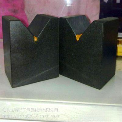 花岗石量具 花岗石V型架V型块现货供应