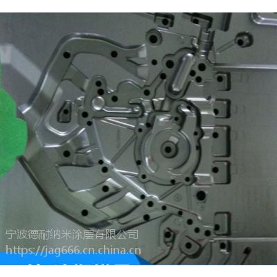 宁波模具PVD纳米涂层镀钛