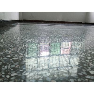 惠东县水磨石起灰处理、白花镇水磨石地面翻新