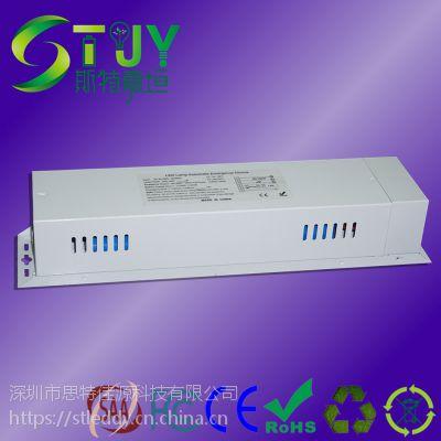 供应大功率LED日光灯、射灯应急电源
