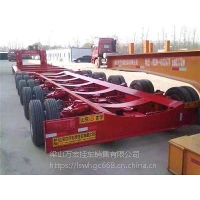 机械升降超低型罐体运输车价格,梁山特种挂车生产厂家电话
