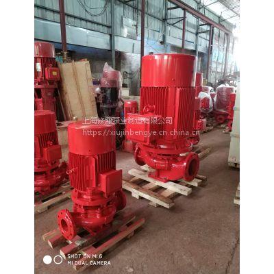 自动巡检XBD9.2/15-SLH喷淋泵Q=15L/S H=92M N=30KW室内消火栓泵询价