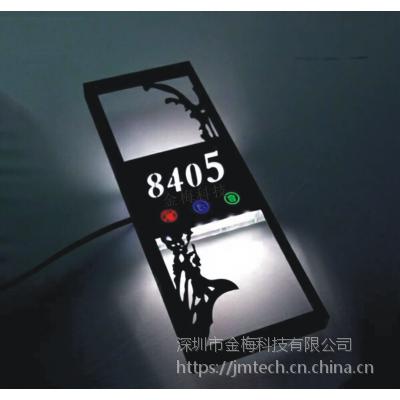 金梅-SV系列镂空不锈钢电子门牌 大量供应LED触摸门铃房号牌 灯光颜色定制