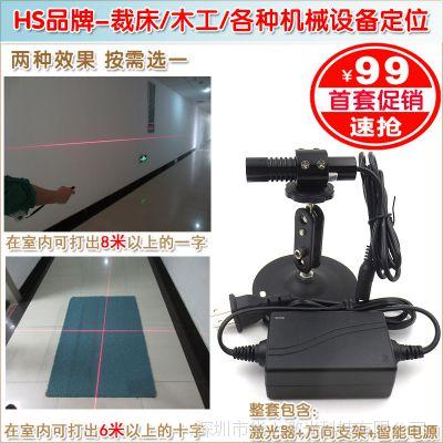 裁床木工大十字红外线激光标线器 8米直线红光一字线激光器定位灯
