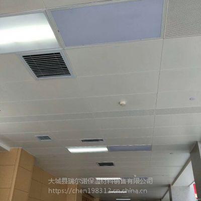 吊顶新一代吸声性能优异的玻纤天花板吊顶材料600*600