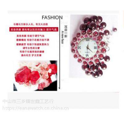 天然酒红色石榴石手链手表女款海贝面水晶表送女朋友情人节礼物