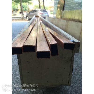 洛铜专营TU1紫铜管 耐磨工业电热铜管 环保四方紫铜管 规格齐全