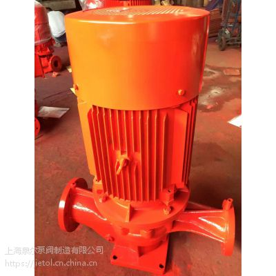 XBD9/20G-FLG消防泵/喷淋泵/消火栓泵使用说明,水泵控制柜原理