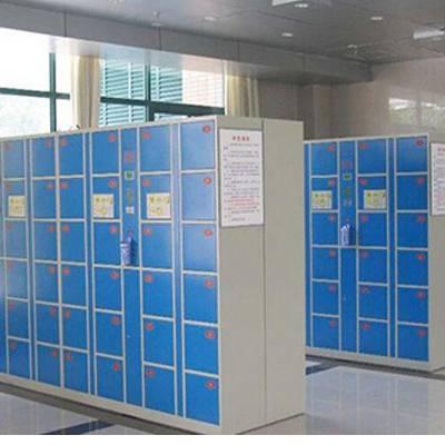 四平 辽源18门条码寄存柜图片及价格 低功耗 条码寄存柜有哪些优势